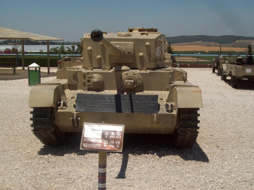Cromwell Panzer