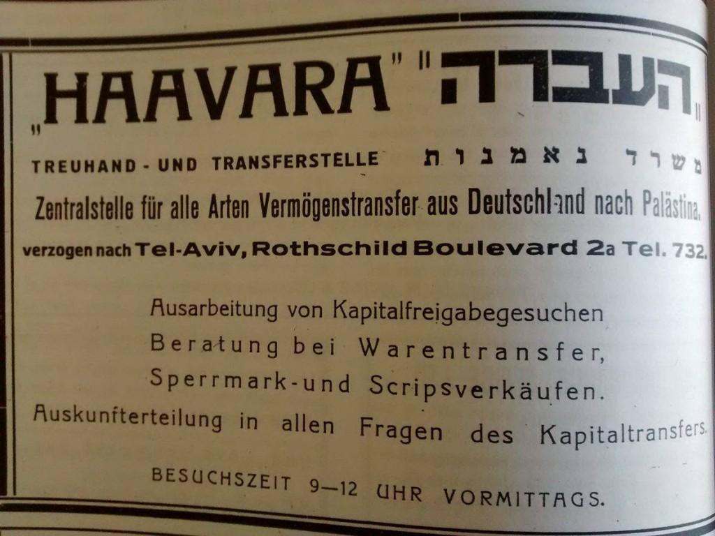 Anzeige im MB der Vereinigung Deutscher Einwanderer, Feb. 1934