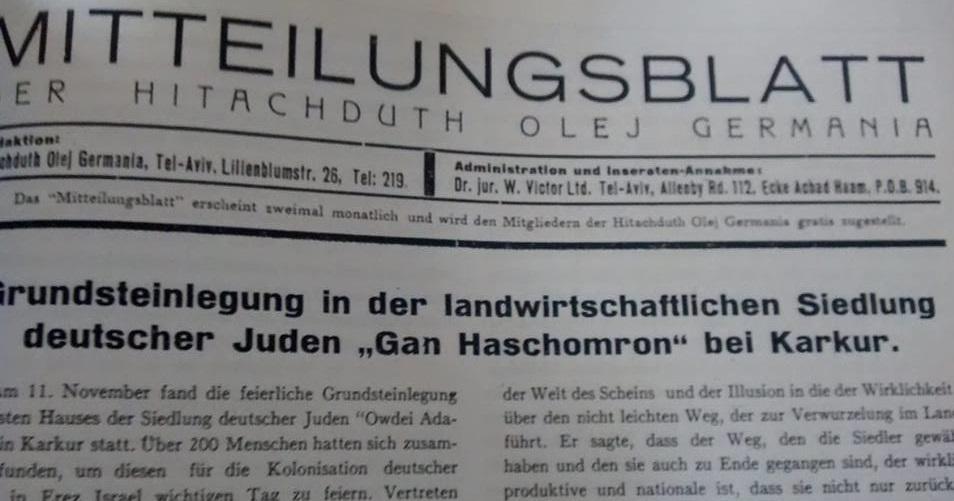 MB der Vereinigug deutscher Einwanderer, Dezember 1934