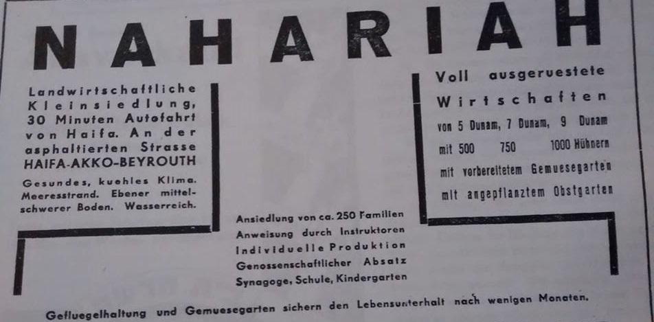 MB der Vereinigung der deutschen Einwanderer, Juni 1935