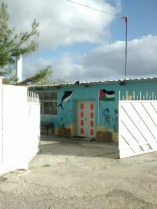Schule Khirbet Zakharia